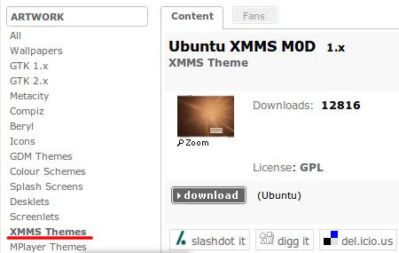 Ubuntu Audacious 音楽プレイヤー スキン ダウンロード
