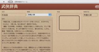 BentoScreenSnapz002.jpg