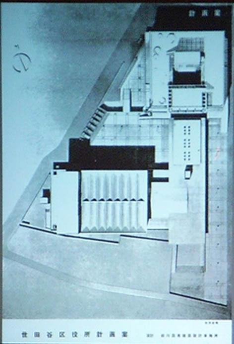 区庁舎コンペ