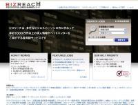 biz_reach
