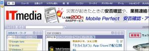 Sidewiki01