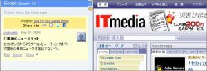 Sidewiki02