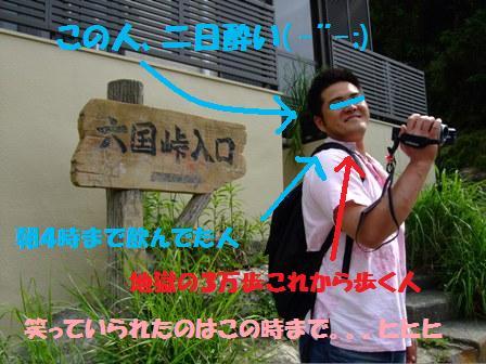 004_20090508101958.jpg