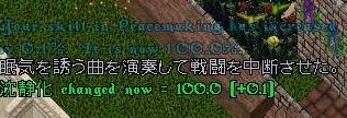 060626pm