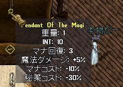 060811magi