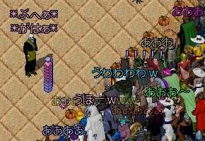 061101gei02