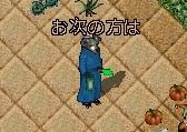 061101gei29