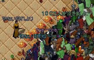 061102gei10