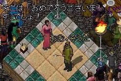 061118yamato11