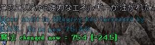 070107bar02