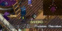 070322bar03