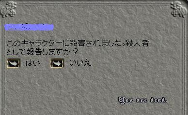 070329bar06