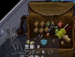 070501af02