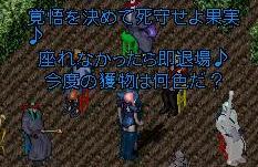 070905sakura04