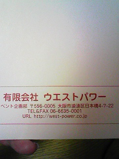 20080927235920
