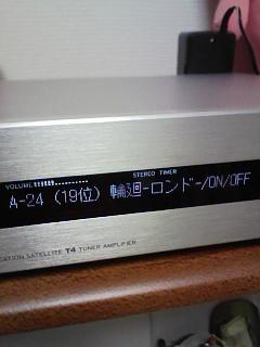 20081113193448