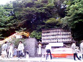 日枝神社の入り口