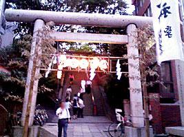 西久保八幡神社への入り口