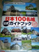 P2040386_edited.jpg