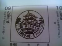 TS3C0191.jpg