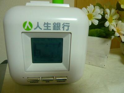 s-umi 094
