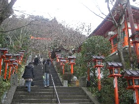 stairs to kurama
