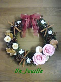 板橋 花の教室 アンフィーユ クリスマス