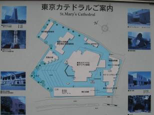 東京カテドラル3(拡大します)