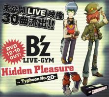 DVD12.10発売決定