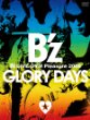 Bz LIVE-GYM Pleasure2008 -GLORY DAYS-