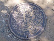 鶴山公園7