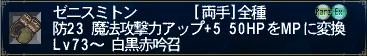GW-00021のコピー