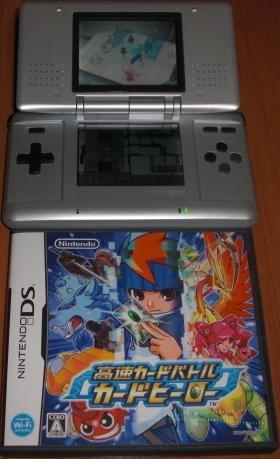 衆人環視の元で遊ぶ気概は皆無ですので、旧型DSで十分なのデス