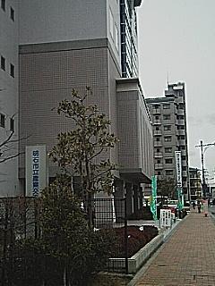 明石市立産業交流センター建物
