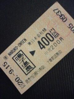 20080915102345