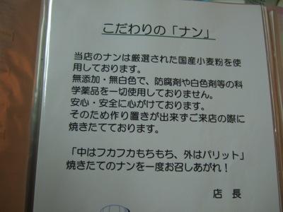 DSCF4954.jpg