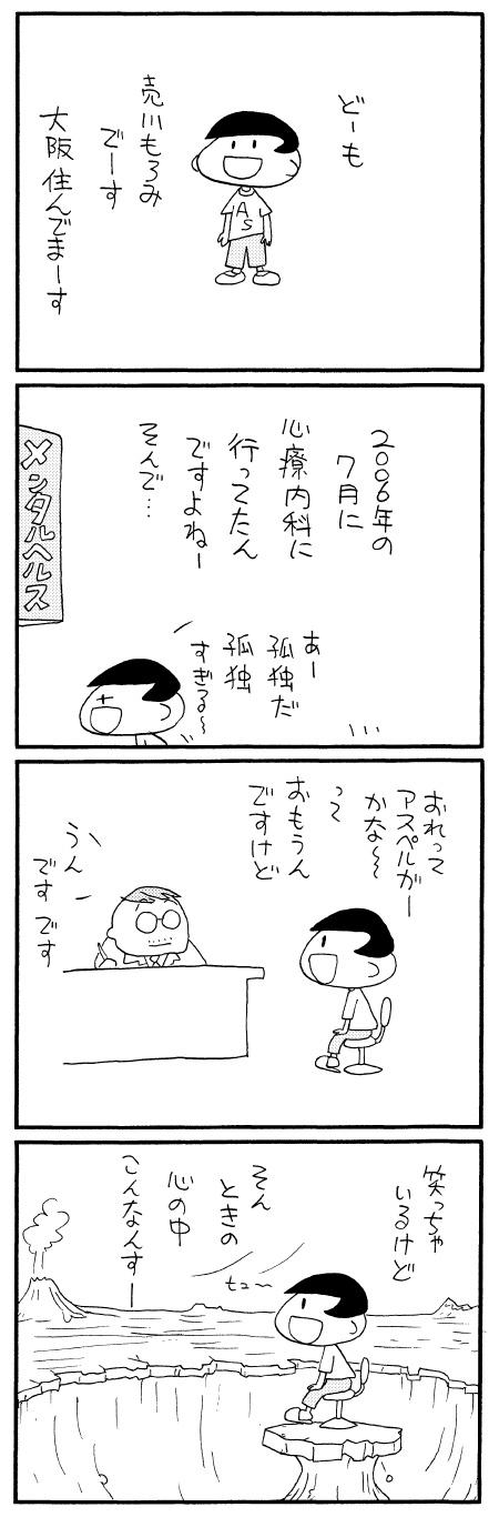 moromi080201.jpg