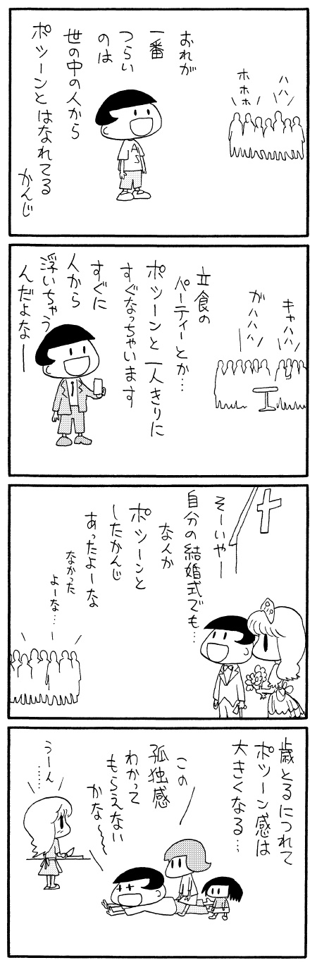 moromi080202.jpg