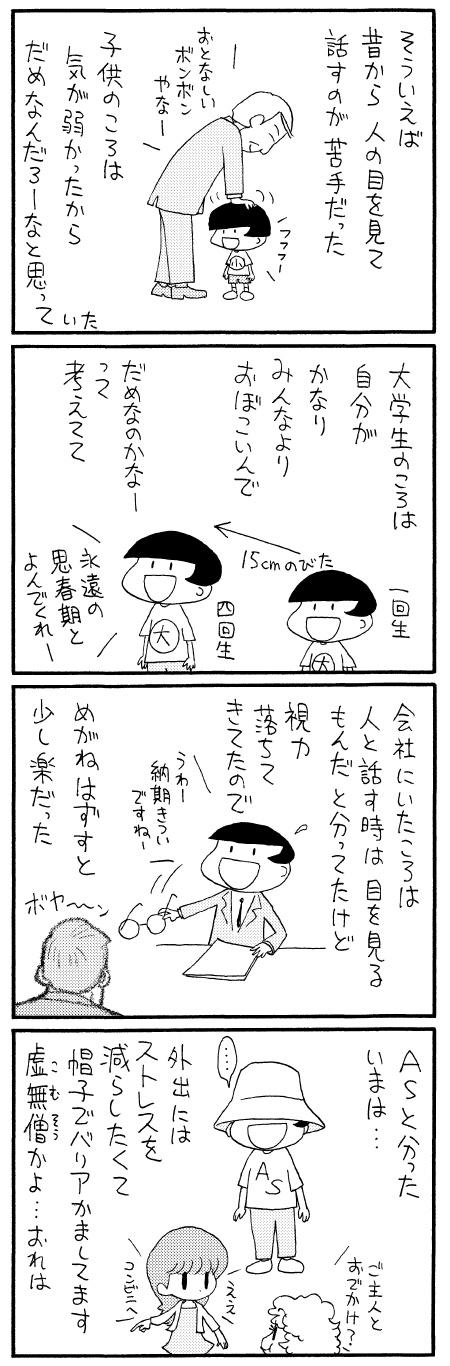 moromi080205.jpg