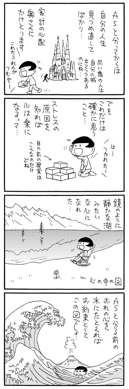 moromi080206.jpg