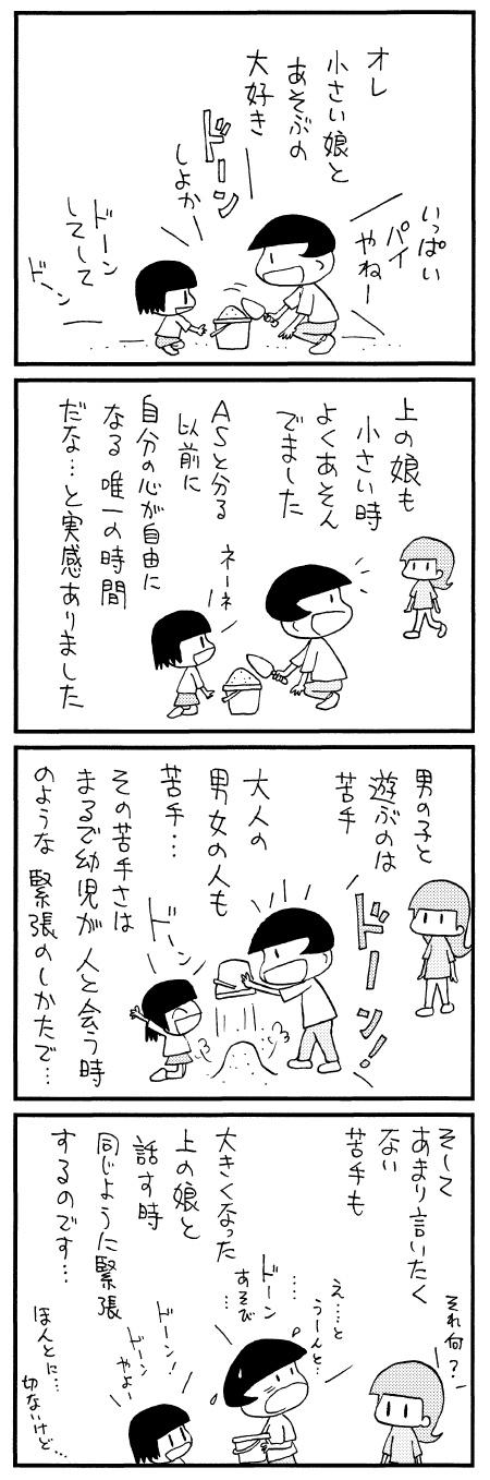 moromi080307.jpg