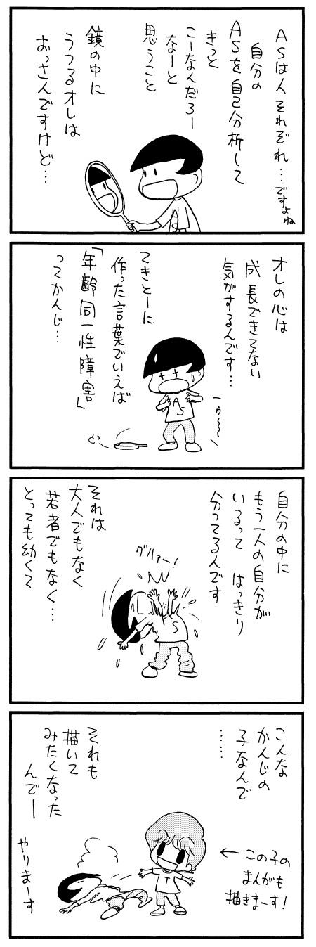 moromi080308.jpg