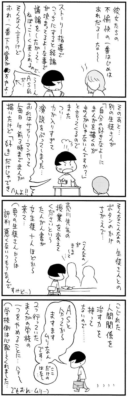 moromi081005.jpg