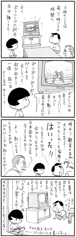 moromi081012.jpg