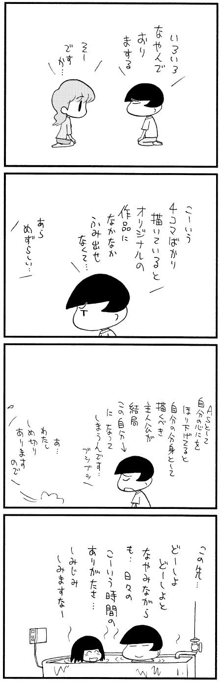 moromi081107.jpg
