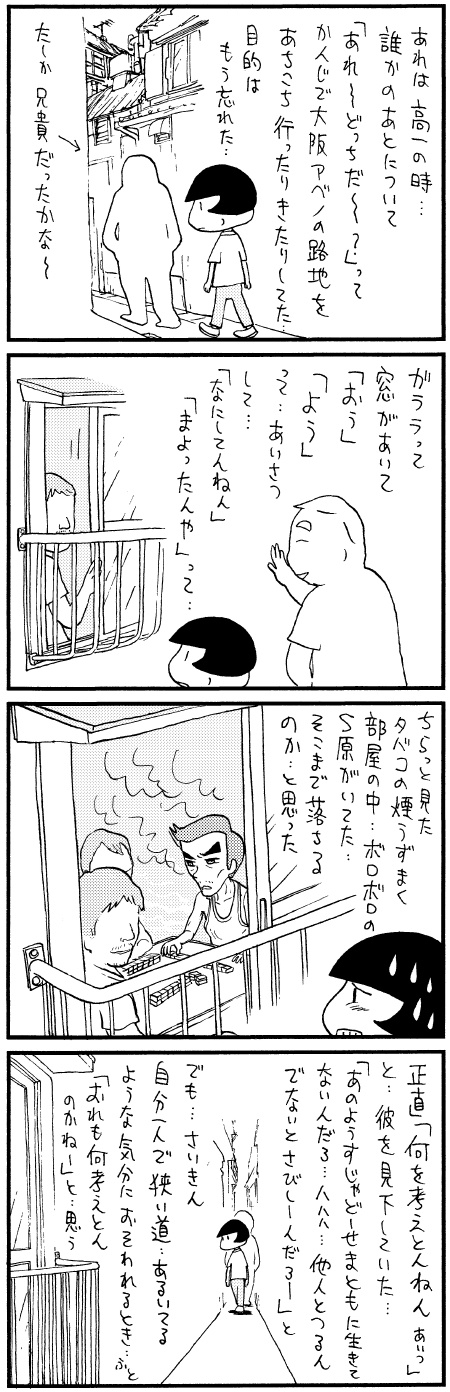 moromi081111.jpg