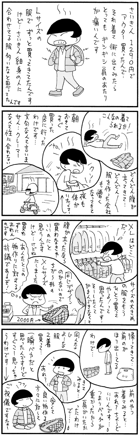 moromi081112.jpg