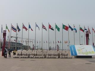 オリンピック会場2