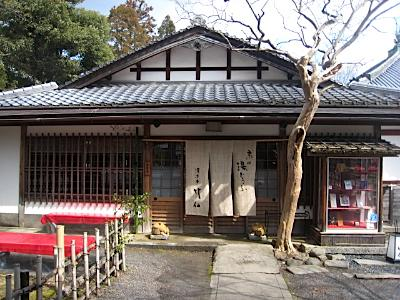 chikuzen_1.jpg