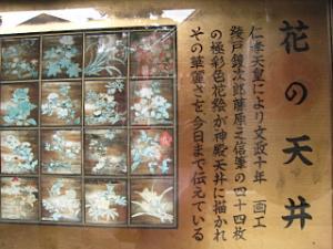 hiraoka_10.jpg